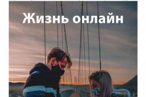 http://sr.isu.ru/wp-content/uploads/2017/01/9lP8mP_183o-300x200.jpg