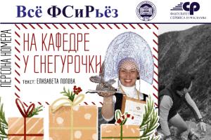 http://sr.isu.ru/wp-content/uploads/2017/01/Bezyimyannyiy-300x200.png