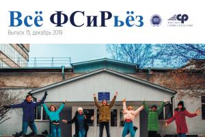 http://sr.isu.ru/wp-content/uploads/2017/01/gazeta-1-300x200.png