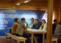 Летняя школа программной инженерии «САРМА 2017»