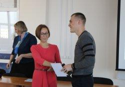 Межрегиональная молодежная научно-практическая конференция «Развитие туризма и рекреации в Байкальском регионе»