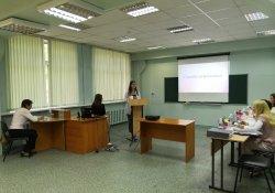 Защита выпускной квалификационной работы Сервис