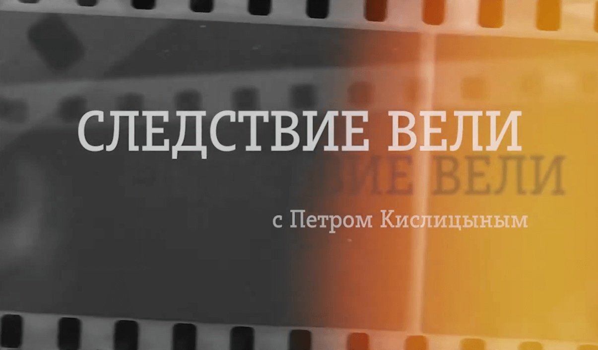 НАЧАЛО //  ДЕНЬ ОТКРЫТЫХ ДВЕРЕЙ 2020